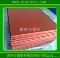 深圳硅膠發泡板
