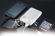 5000mAh双USB输出接口充电器
