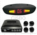 Small crescent REARVIEW inversion LED