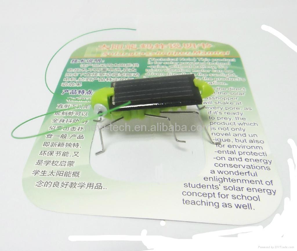 太陽能玩具 5