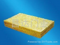 成都保温材料-岩棉板