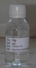 羟基亚乙基二膦酸
