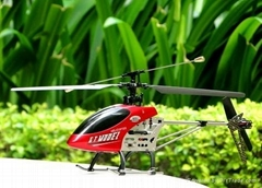 3CH Alloy R/C Helicopter