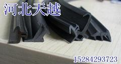 供应铝木塑钢门窗密封条