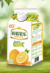 中橙鲜榨橙汁