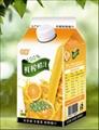 中橙鲜榨橙汁 4