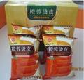 中橙鲜榨橙汁 3