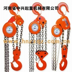 HSZ series chain block
