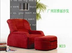 广州居雅丽家具有限公司