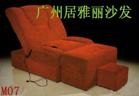 广州沐足沙发居雅丽沐足沙发M07 1