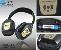 供应艾本c-360调频耳机