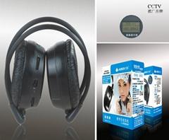 供应艾本c-2008s听力耳机