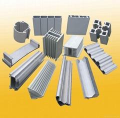 Mill Finish Aluminum Profile supply