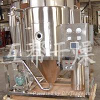 ZPG中藥浸膏專用噴霧乾燥機