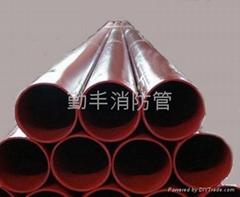 消防喷淋涂塑复合管、消防专用内外涂塑管、消防管道