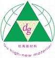 奥氏体不锈钢酸洗添加剂 DH-