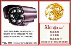CCD大型红外防水摄像机