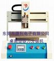 PCB曲線分板機