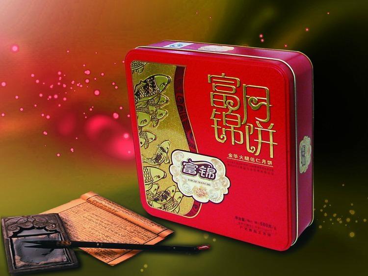 深圳富锦月饼-团购- 2