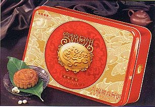 深圳富锦月饼-团购- 3