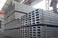 Channel Steel Bar ( Kana UNP )