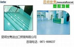 云南幼儿园地板