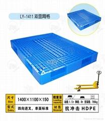 双面网格塑料托盘LY-1411