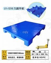 九腳平板塑料托盤LY-1210