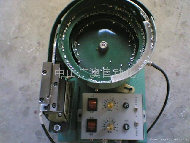 電池振動盤 5