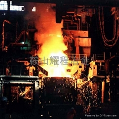 sell medium frequency induction furnace