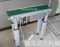 供应山东青岛轻型皮带输送机 5
