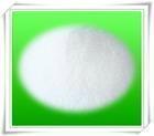优质乳糖醇