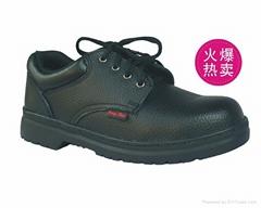 劳保鞋9518