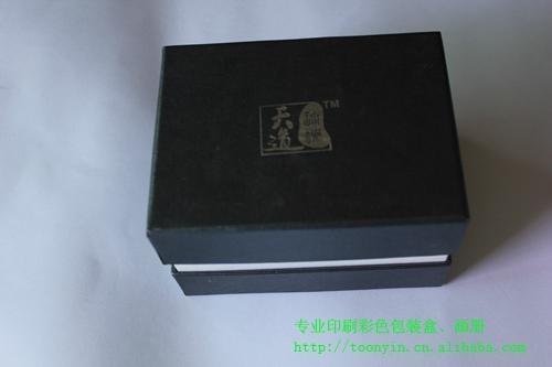 禮品飾品包裝盒 1