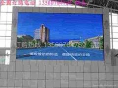 p16戶外大廈貼牆式LED顯示屏