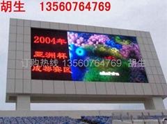 高亮度低價格的LED顯示屏