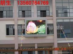 p16弧形外牆LED顯示屏