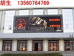 p16商場外牆大型廣告宣傳視頻播放顯示屏
