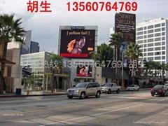 戶外屋頂LED電子廣告顯示屏
