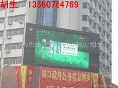 p16戶外大廈LED顯示屏