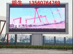p16戶外廣場LED顯示屏