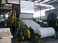 Tissue Paper Making Machine 1