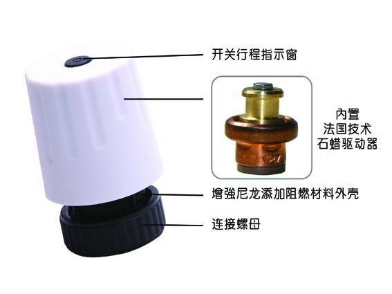 地暖分集水器 1