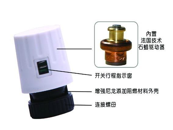 地暖分集水器 2