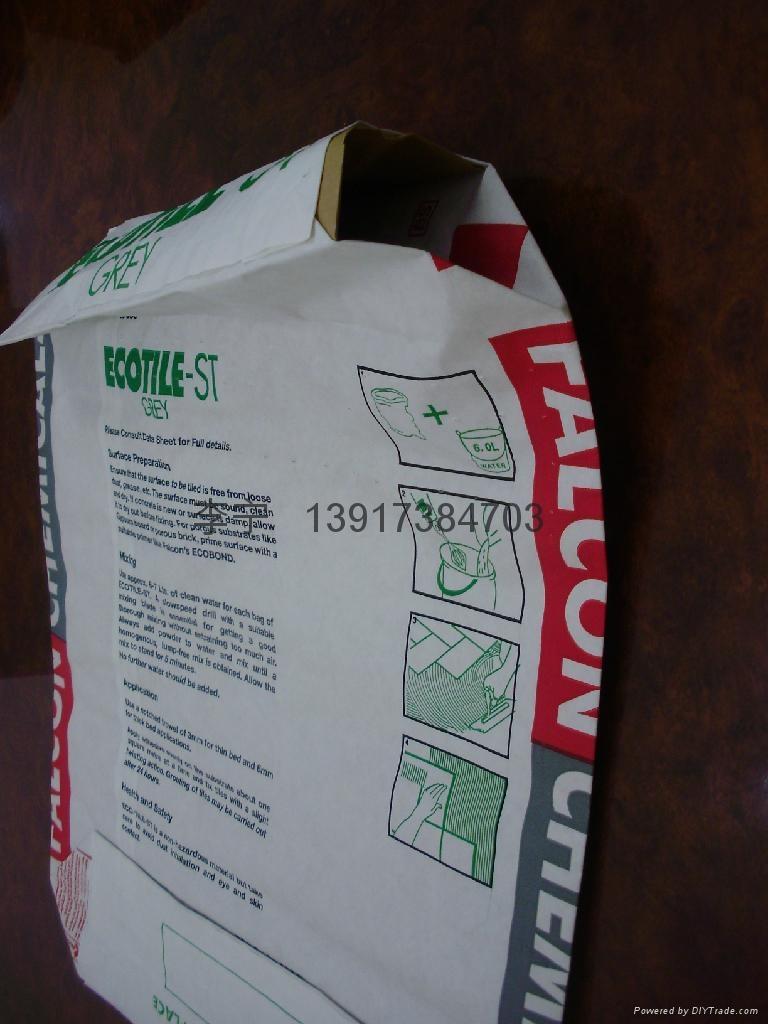 三层牛皮纸袋 1