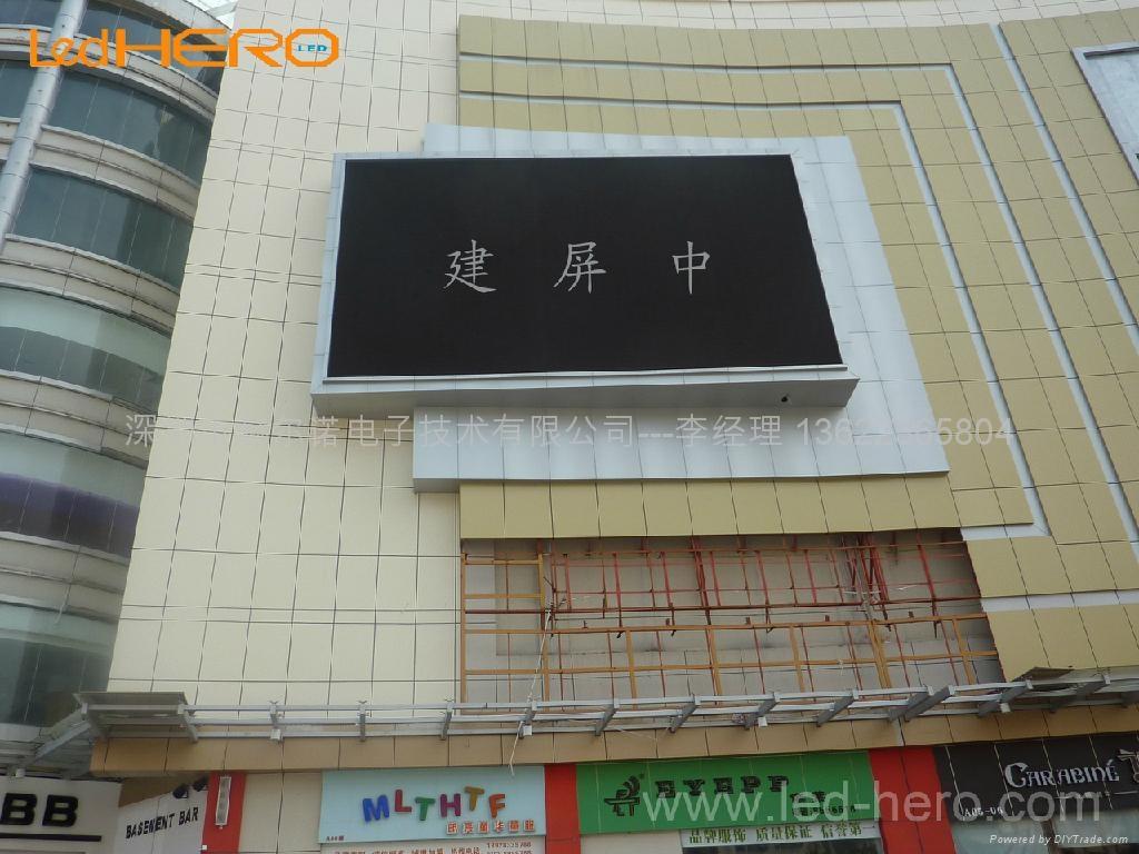 赫爾諾高清戶外P10顯示屏 5