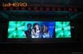 赫爾諾P5高清全彩屏