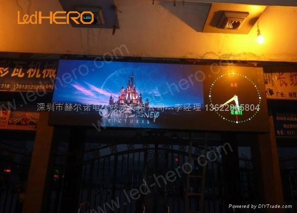 赫爾諾室內高清P6全彩顯示屏 4