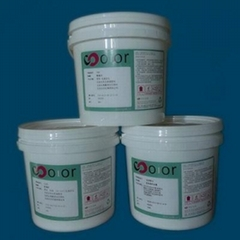 供应环保低温厚板热固油墨