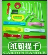 深圳市通用恒塑胶五金制品有限公司